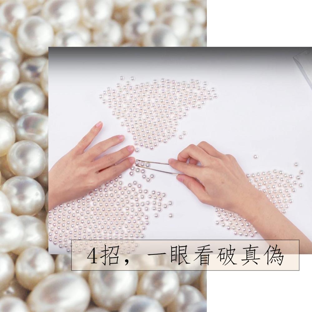 別再懷疑你的禮物了!如何分辨真假珍珠-實力篇