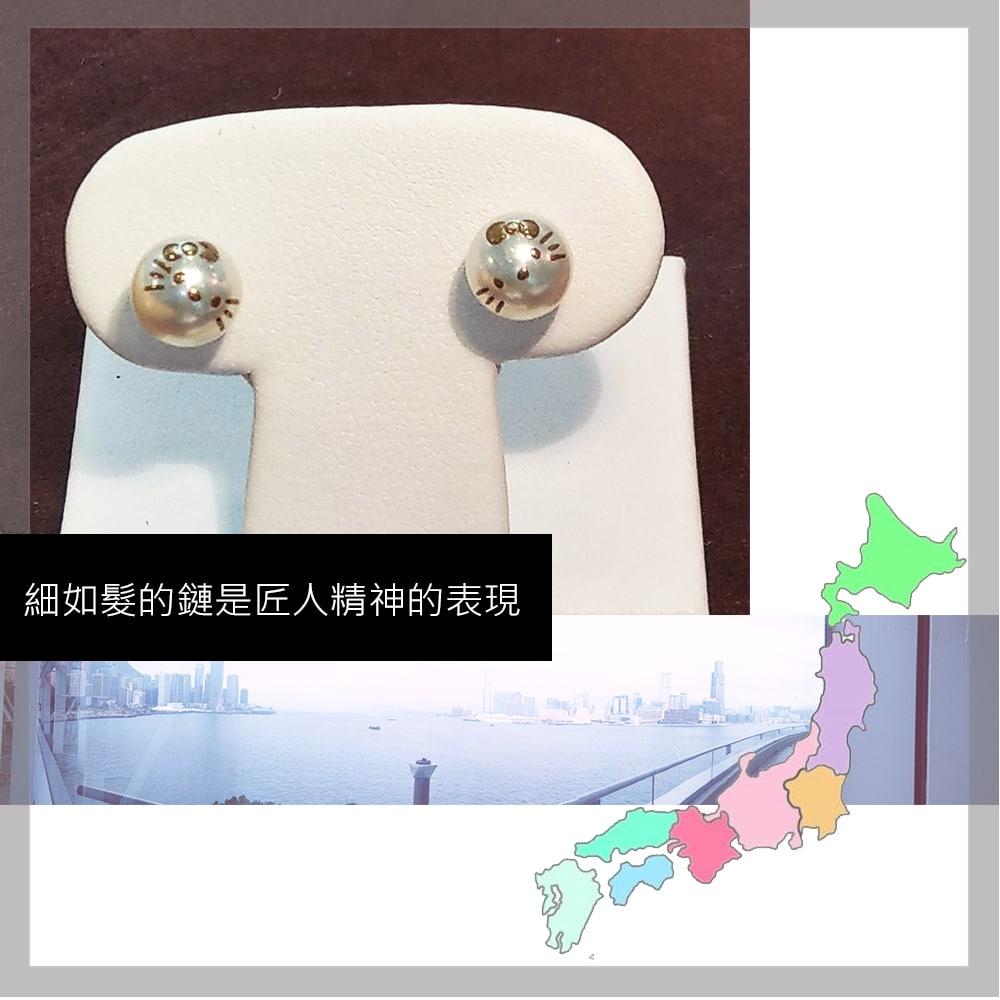 珠寶飾品世界貿易-日本匠人精神下的極細設計