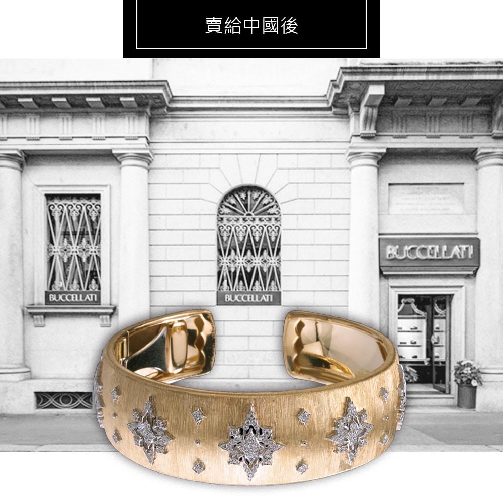 純聊天|賣給中國後,義大利歷史最悠久的珠寶品牌的下場是什麼?