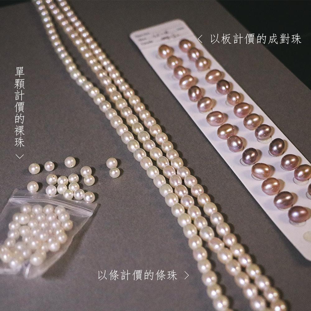 珍珠|採購天然珍珠的業內小知識