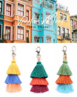 渡假Vacation- 撞色三層流蘇 手工繞線鑰匙扣 3色可選
